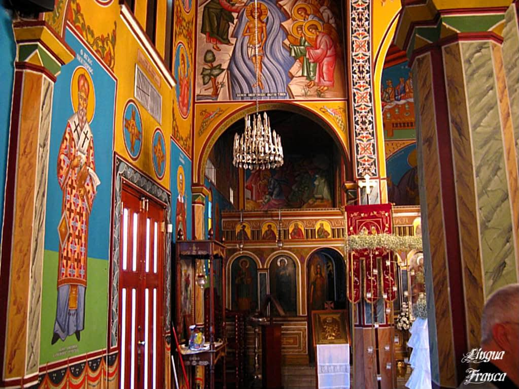 Orthodox Church interior
